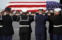 В Вашингтоне попрощались с Бушем-старшим