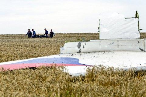 ЄС відреагував на вихід РФ з консультаційної групи щодо MH17