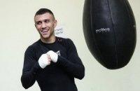 """Соперник """"СуперВаси"""": Ломаченко думает, что он очень хорош. Посмотрим..."""