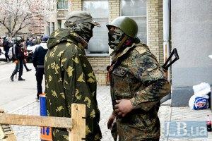 Бойовики у Слов'янську проігнорували ультиматум Турчинова