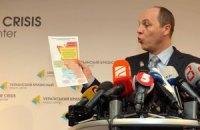 Росія може почати відкриту агресію проти України будь-якої миті, - Парубій