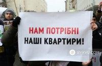 """У Києві інвестори """"Укрбуду"""" вимагають відновити будівництво їхнього житла"""