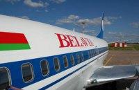 """""""Белавіа"""" призупинила польоти в 21 країну"""