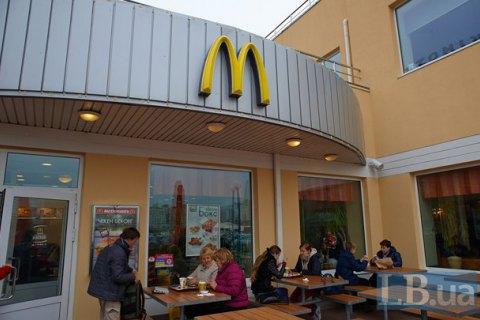 По Киеву прокатилась волна сообщений о минировании McDonald's и станций метро (обновлено)
