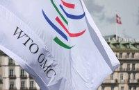 Украина подала в ВТО новый иск против России