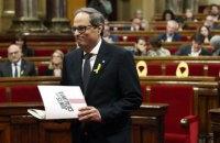 Лидер Каталонии назначил министрами двух заключенных политиков и двух беглецов