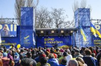 Тимошенко: не только мир вернется на Донбасс, но и Крым вернется в Украину