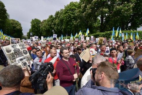 9 мая в Киеве ограничат движение транспорта (Обновлено)
