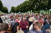9 травня в Києві біля парку Слави обмежать рух транспорту