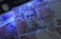 КРУ выявило рекордные нарушения за первый квартал 2011 г.