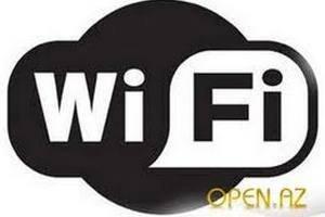 Київ покриють безкоштовною Wi-Fi-мережею