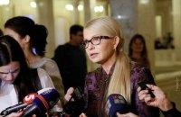 Тимошенко призвала Раду заслушать премьер-министра по меморандуму с МВФ
