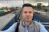 Депутата Гончаренко обокрали в поезде