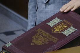 БЮТБ обжалует изменения в Конституцию