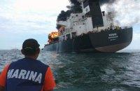 В Мексиканском заливе произошел пожар на танкере компании Pemex