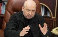 Турчинов: Керченский мост стал серьезной угрозой безопасности для Украины