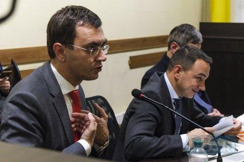 ВАКС избрал меру пресечения экс-министру инфраструктуры Омеляну
