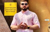 """Суд виправдав затриманого у квітні """"плавця"""" з київського Гідропарку Бур'янова"""