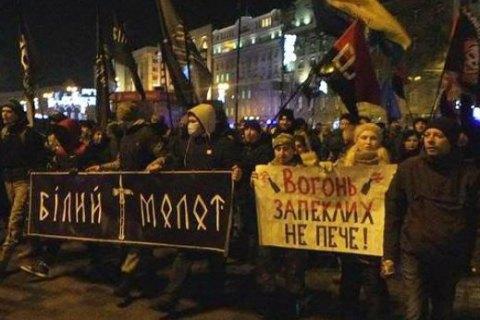 """Лидера националистической организации """"Белый молот"""" отпустили после похищения (обновлено)"""