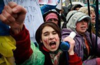 Із зростанням протестних настроїв населення збільшується вірогідність соціальних заворушень