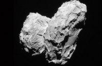 Учені знайшли ще один доказ, що життя на Землю могли занести комети