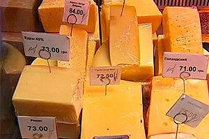 Азаров: качество сыров на экспорт и для украинцев одинаковое