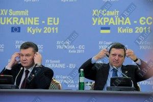 ЕС напомнил Украине о важности соблюдения требований Энергетического сообщества