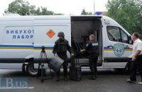 У Запоріжжі влаштували вибух біля банку