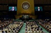 Обама скликає саміт із питань миротворчих місій ООН