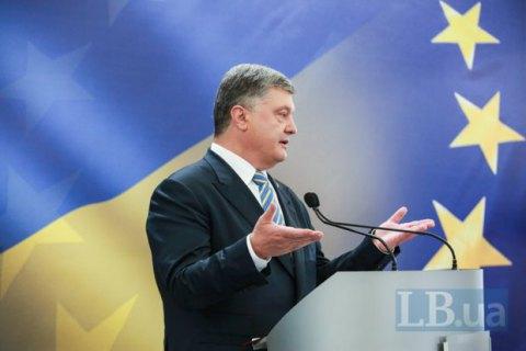 Порошенко: Україна має стати членом Шенгенської зони