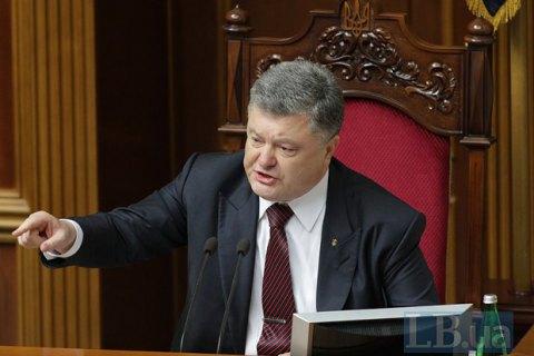 Порошенко: Україні вдалося зняти гостроту анархії і отаманщини