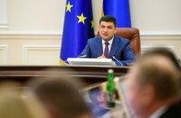 Гройсман заборонив міністрам вести переговори з Росією, оминаючи МЗС