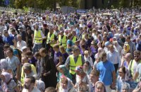 В УПЦ МП насчитали 300 тыс. участников крестного хода, в МВД - в 10 раз меньше