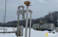 """""""Труба Медведчука"""": Зеленський заявив про знищення майже 400 кілометрів магістралі"""