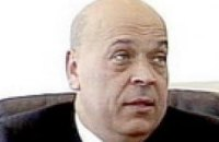 Луценко представил Москаля крымской милиции