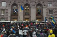 "Протестующие отбили атаку ""Беркута"" на КГГА (обновлено)"