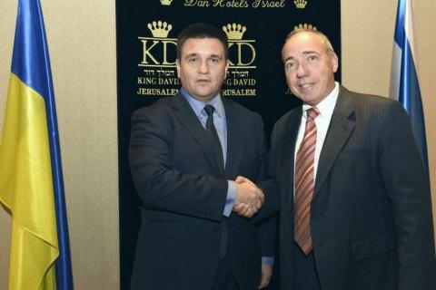 Климкин надеется согласовать договор о ЗСТ с Израилем до конца года