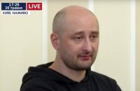 """""""Розумники ху...ві"""". Бабченко відповів на критику інсценування його вбивства"""