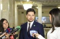 """В """"Слуге народа"""" анонсировали законопроект для увольнения главы НАБУ Сытника"""