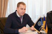 Аброськіна звільнили з посади ректора Одеського державного університету внутрішніх справ