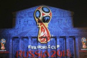 Блаттер: Росія проведе найкращий ЧС в історії футболу