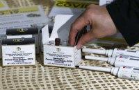 В Украине официально зарегистрировали 84 случая COVID-19