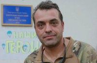 Бірюков роз'яснив ситуацію з канадською допомогою для України
