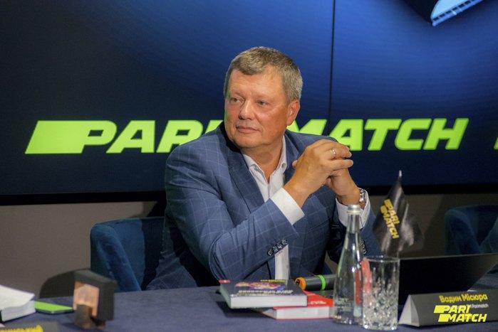 Вадим Місюра