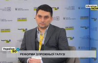 В CoST Ukraine объяснили, как электронная тендерная документация поспособствует прозрачности Укравтодора