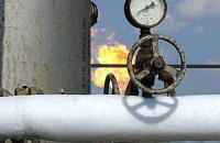 Борг України за газ перевищив $3 млрд