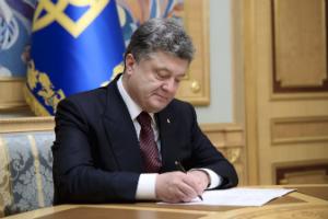 Порошенко одобрил закон о разрешении на службу в Нацгвардии иностранцев