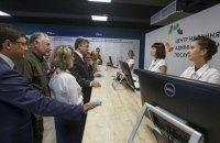 Порошенко открыл Центр предоставления административных услуг в Мариуполе