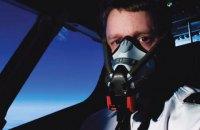 Военным летчикам Британии разрешили носить бороду
