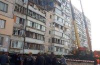 Рятувальники почали повертати речі мешканцям будинку на Позняках, де в червні стався вибух